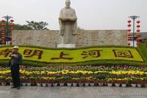 郑州去开封一日游(清明上河园 包公祠 铁塔)