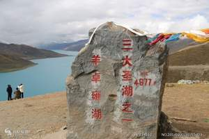 西宁+西藏全景 青海湖、拉萨、那曲纳木措、林芝、日喀则13日