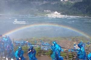 淄博旅行社出发到   美国西岸8天品质游 淄博出发到美国旅游