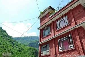 广元到尼泊尔8日游旅游费用_广元哪些旅行社在发到尼泊尔的团