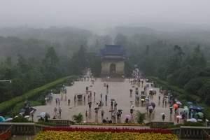 上海出发南京汤山颐尚温泉、夫子庙、中山陵二日游跟团游