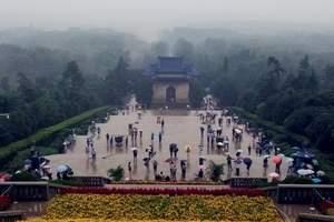 (华东有哪些景点)华东五市+扬州瘦西湖360度全景水乡七日游