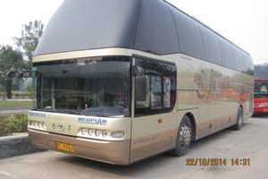 55+2座青年客车小包1天价格_临汾大巴车出租