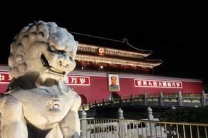 西宁直飞北京、天津纯玩双飞6日游