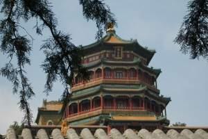山东 济南到北京动车高品质四日游  北京旅游 首都北京旅游