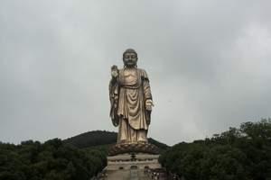 【灵山大佛一日游】含梵宫 九龙灌浴 五印坛城 扬州到灵山旅游