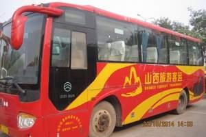 35+2座厦门金旅客车小包1天价格_临汾大巴车出租