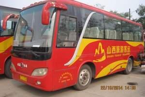 33+2座青年客车小包1日价格_临汾大巴车出租