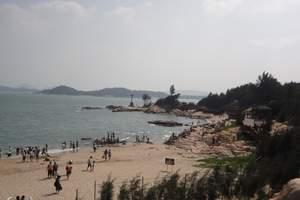 【福州跟团出发】福州跟团出发游火山岛双动2日游
