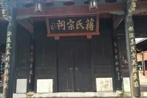 镇江出发到 普陀山、杭州西湖、奉化溪口汽车三日游
