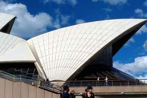 【广西团】南宁-澳大利亚+新西兰澳游天际10日游