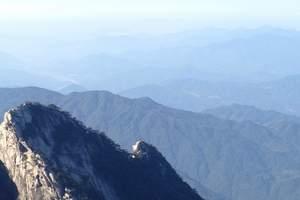 武汉到罗田天堂寨、天堂寨大峡谷、玻璃栈道二日游