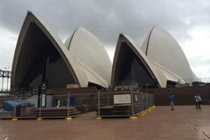 暑假去哪里好玩-澳大利亚悉尼 雨林庄园 学校派对夏令营12日