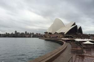 长沙到澳洲旅游攻略澳大利亚新西兰10日经典之旅