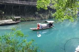 坐船进三峡人家游览一日游_宜昌到三峡人家游船预订