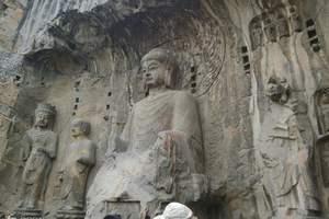 北京到河南旅游|武汉到河南旅游|西安到河南旅游|郑汴路四日游