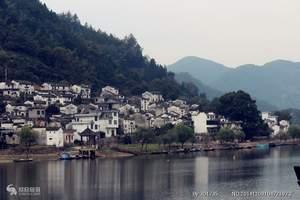 新安江山水画廊半日游(黄山各酒店接送,天天发班)