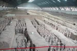 西安兵马俑|华清池|华山|法门寺|大雁塔六日游
