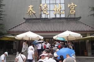 西安秦陵地宫展览馆