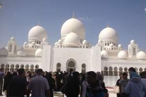 南非+迪拜奢华10日游