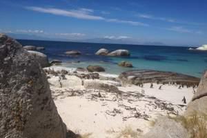 昆明出发到埃及、南非13天非洲奇景之旅(赠送埃塞俄比亚)