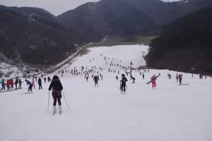 武汉周边滑雪去大别山_武汉出发去安徽岳西大别山滑雪乐园一日游