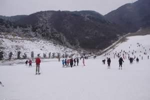 滑雪路程近去哪里?武汉报团去咸宁九宫山滑雪玩一天畅玩3小时
