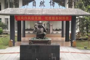 湖南旅游、莽山、郴州莽山直通车汽车两日休闲之旅