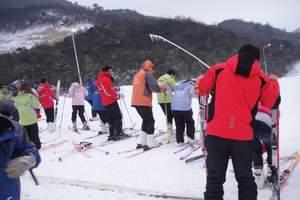 《冬季滑雪热销线路》西柏坡滑雪场汽车一日游 团购特惠中