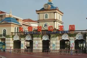 【芜湖方特1日游】含欢乐世界,梦幻王国门票,扬州到方特一日游