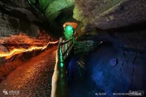 地下萤光湖