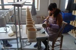 中国美丽的乡村——婺源,陶瓷发源地——景德镇(二日游)