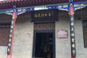 安阳到邯郸【广府古城+冰雕馆】一日游