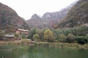 焦作青天河红叶啥时候去最好看 金秋十月郑州去青天河一日游