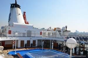 【海娜号邮轮】日本福冈、佐世保日本旅游7日 海娜号团购特价中