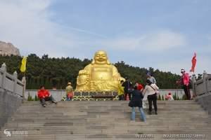 暑假北京出发去青岛怎么去_青岛小珠山黄金岛好玩么_去青岛多钱