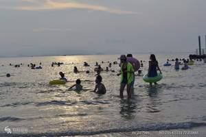 广东惠州巽寮湾国际海滨度假双飞四日游