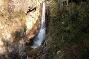 明堂山葫芦河峡谷
