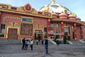 大连去内蒙古双卧5日游_大连到内蒙古旅游线路