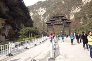 华山旅游报价西安旅游景点华山纯玩一日游包含索道费用/西安景点