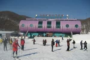 莲花山滑雪直通车1日_长春莲花山滑雪跟团多少钱_莲花山滑雪