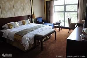 广元天曌山星曌国际度假酒店