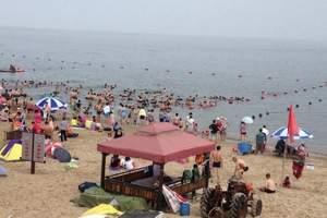 邯郸到秦皇岛南戴河、渔岛温泉乐园、圣蓝皇家海洋公园纯玩3日游