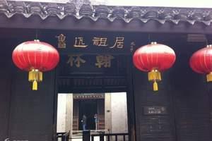 上海到杭州西湖+绍兴风情二日游   天天发车上门免费接客