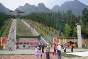 武汉到三峡大坝、神农架双动精华三日游