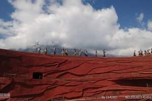 广元前往西昌、泸沽湖、丽江、大理6日游 广元去泸沽湖旅游攻略