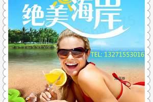 老年人去海南旅游多少钱_郑州至海南双飞5日游夕阳红旅游团