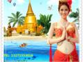泰国旅游攻略_郑州到泰国曼谷芭提雅双飞6日游_赠送沙美岛