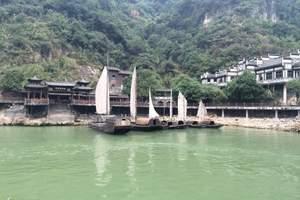 重庆三峡看红叶_重庆三峡看红叶价格_三峡看红叶三日游