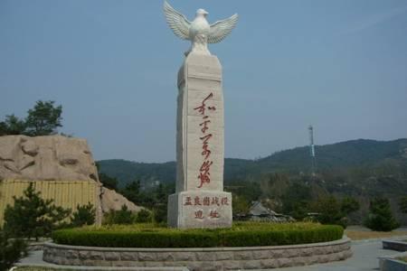 孟良崮纪念馆+战役纪念碑+沂蒙红色影视基地大巴2日游-团队游